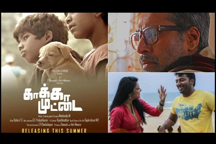 Small is big How low budget films are challenging star power in Kollywood