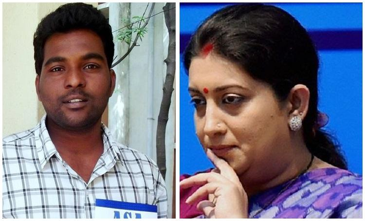 Rohith suicide MHRD says sending repeated reminders to HCU was standard procedure