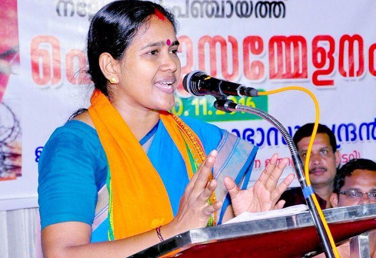 Kerala HC dismisses BJP leader Sobha Surendrans PIL imposes fine of Rs 25K
