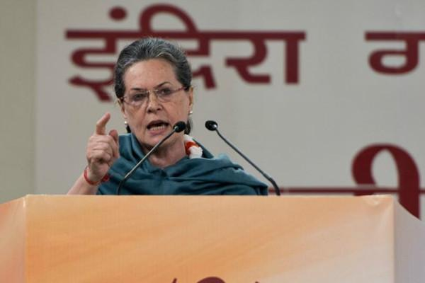 VVIP chopper scam Allegations of bribes baseless attempt at character assassination says Sonia