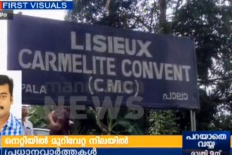 Police find vital leads in Kerala nuns murder