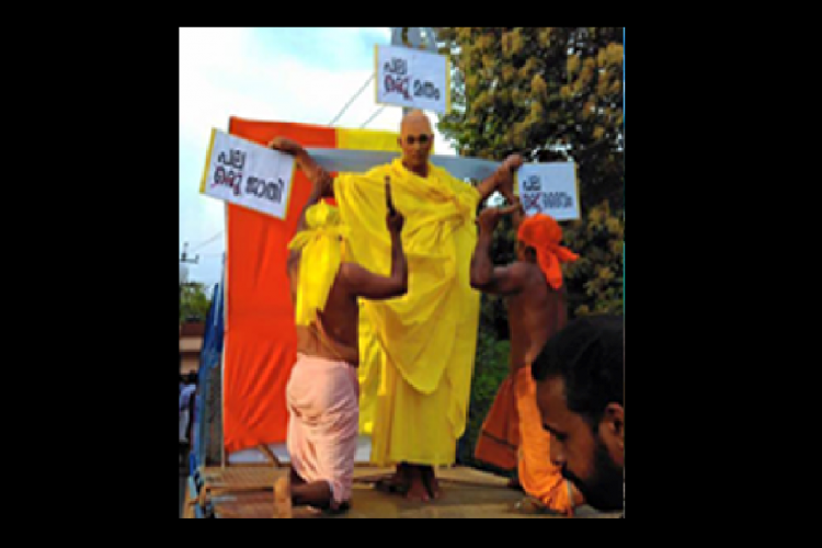 The CPIMs tableau of Sree Narayana Guru being crucified angers BJP SNDP