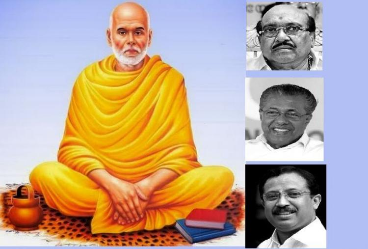 87 years after his death despicable fight over Sree Narayana Gurus legacy