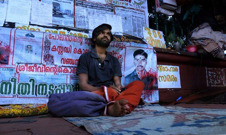 700 days of despair This Kerala man protests over brothers death in police custody