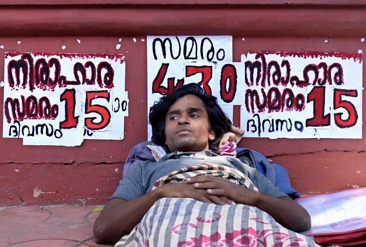 430 days and counting Kerala man awaits justice for brother who died in police custody