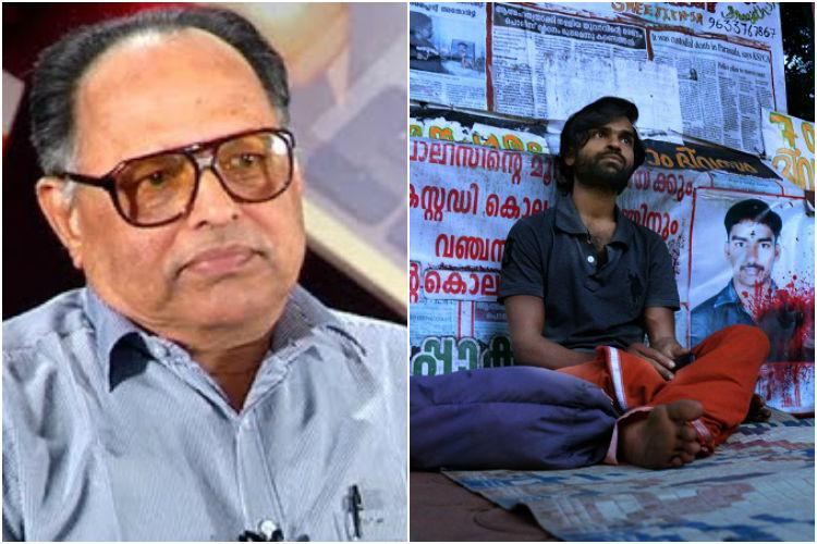 JusticeForSreejith Justice Narayana Kurup says Sreejiths brother died of custodial torture