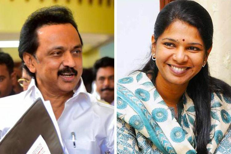 DMK and UPA vindicated Stalin Chidambaram and others react to 2G case acquittal