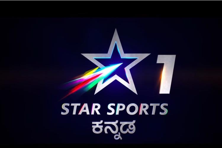 Good news for Kannadiga sports fans Star Sports launches Kannada channel