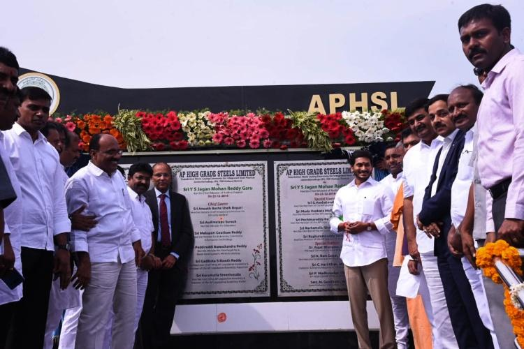 Kadapa steel plant Jagan becomes third Andhra CM since 2007 to lay foundation stone