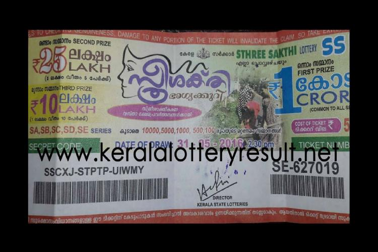 She was struggling to look after her ailing mother and then Kerala woman won a Rs 1 crore lottery