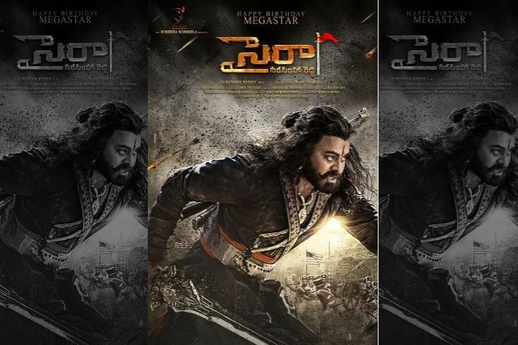New Sye Raa posters with younger looking Chiranjeevi to be released