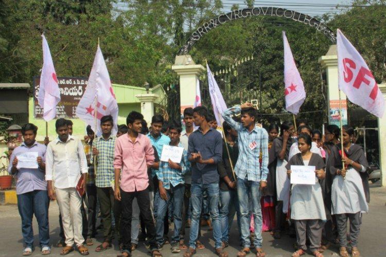 Students alumni protest alleged land grabbing at historical Vijayawada college