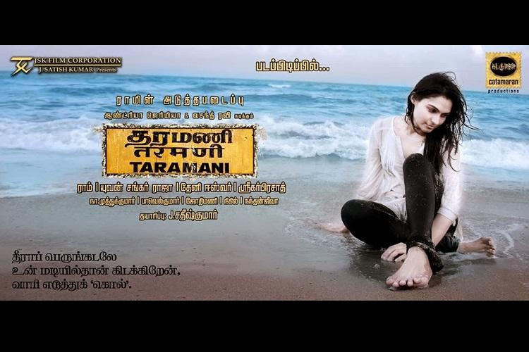 Venkatesh acquires Telugu rights of Taramani