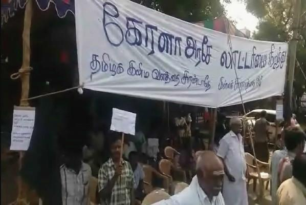 Clashes between tribal protesters and TASMAC workers at Anaikatty over prohibition