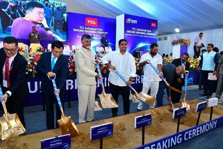 Andhra CM Naidu announces Silicon City near Tirupati promises one lakh jobs