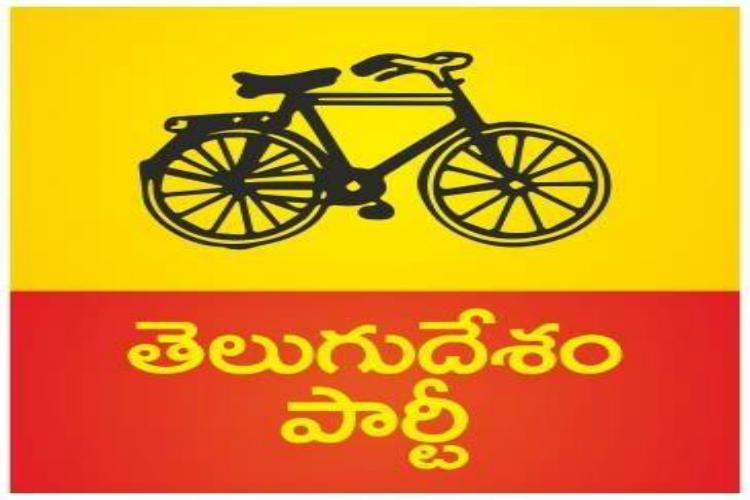 TDP emerges as regional party ...