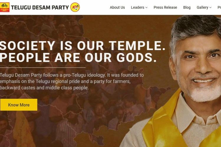 TDP website down for hours YSRCP alleges its to cover tracks over voter list row