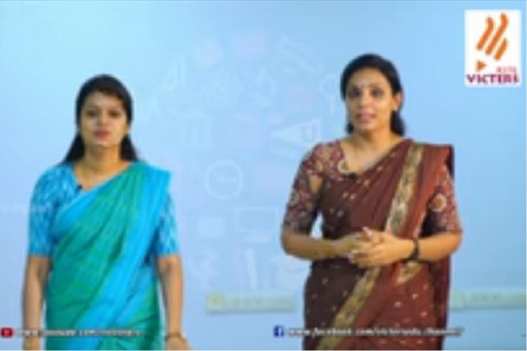 Teachers on television screen for online class