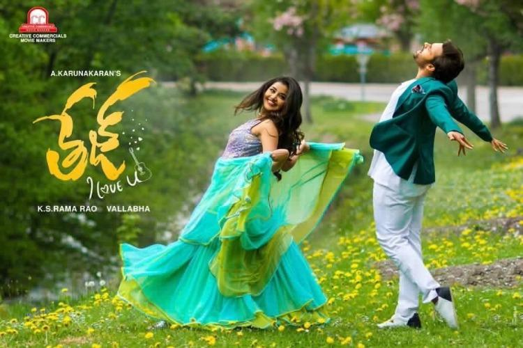 Tej I Love You review A template rom-com riddled with mindboggling coincidences