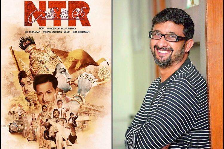 Teja not to direct NTR biopic