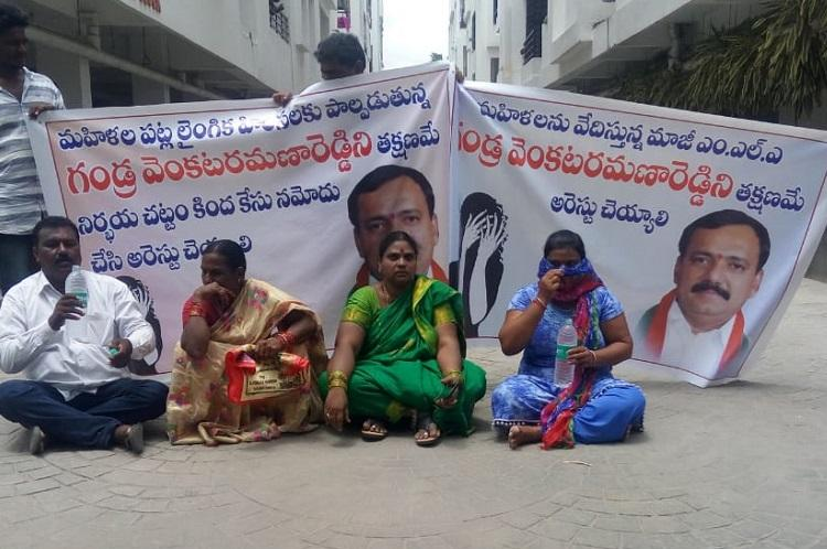 After Telangana woman stages protest alleging cheating case filed against former MLA