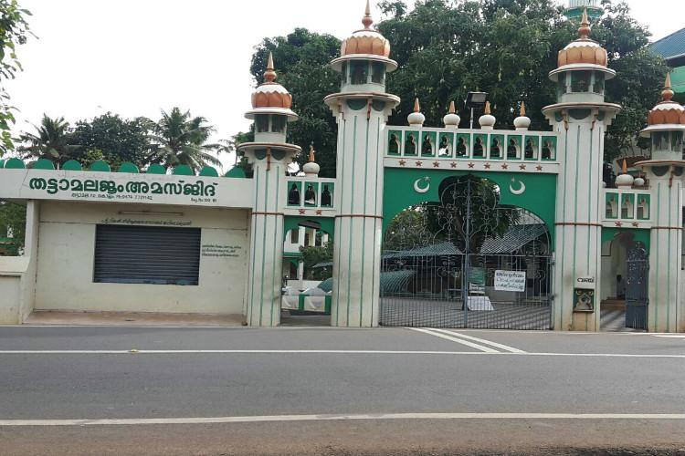 For Rs 175 95-yr-old Kerala woman denied burial at mosque she went to all her life
