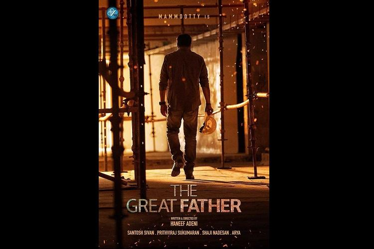 Arya in Mammootty starrer The Great Father