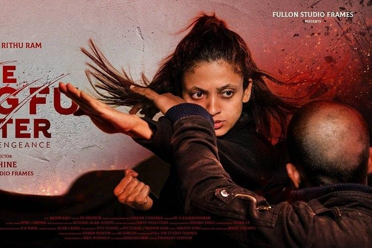 The Kung Fu Master review Abrid Shines action film is engaging