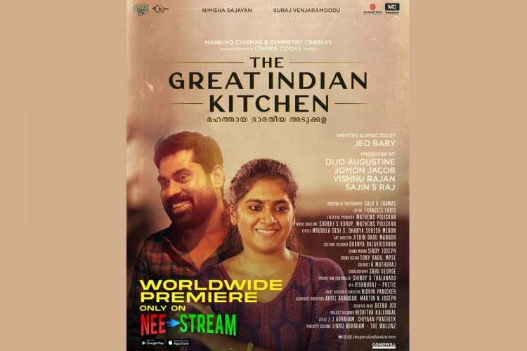 Suraj and Nimisha Sajayans The Great Indian Kitchen to be streamed online