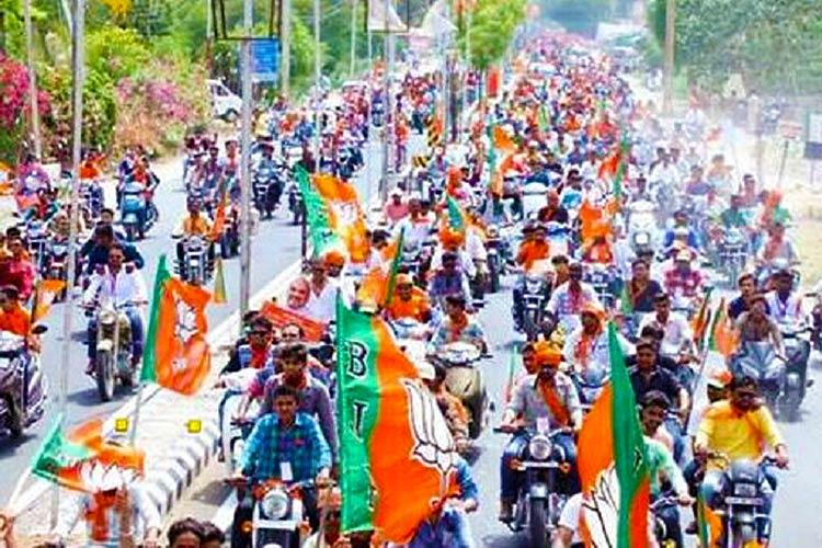 Cong stumps BJPs bike rally in Karnataka Hundreds of workers detained across the state