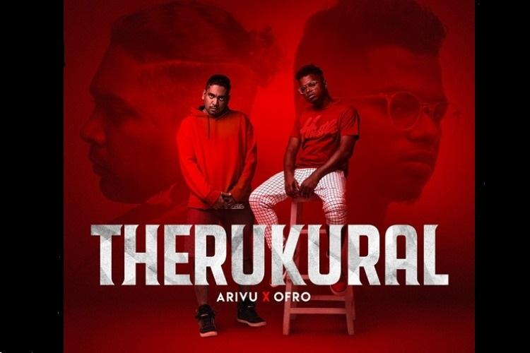 Therukural by Arivu-ofRO is a brilliant Tamil hiphop album