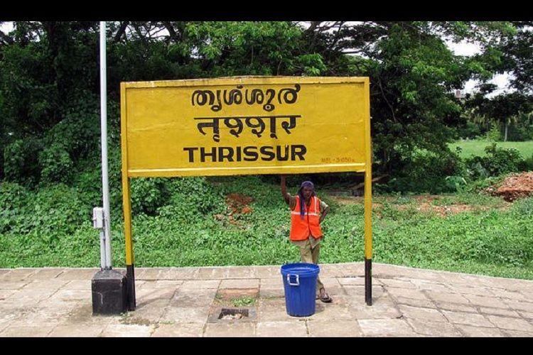 All panchayats in Thrissur become open defecation free Kannur close behind