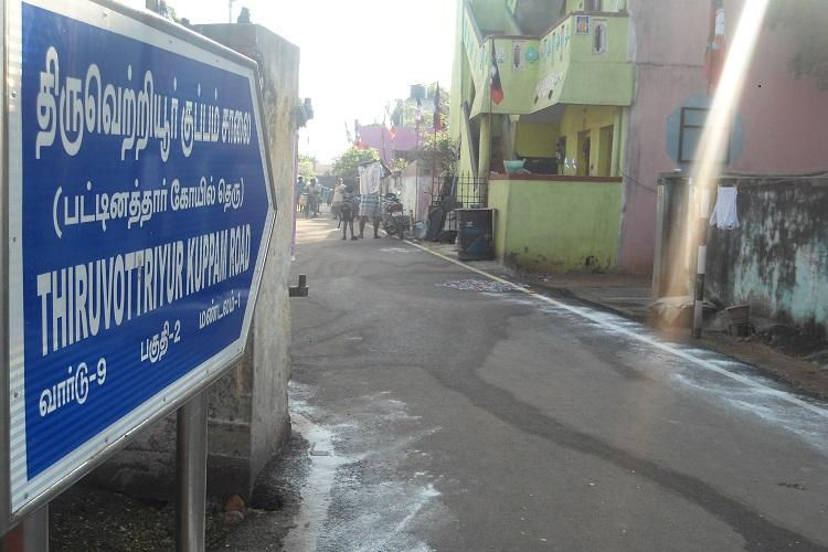 Do not want petrol pipeline goons and cops are coercing us TN fishing village protests