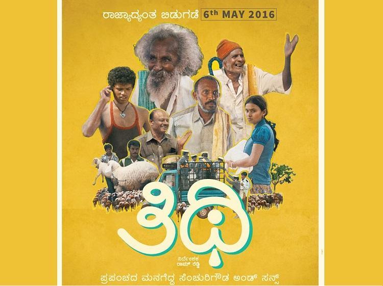 Thithi wins best film at Karnataka state awards 2015