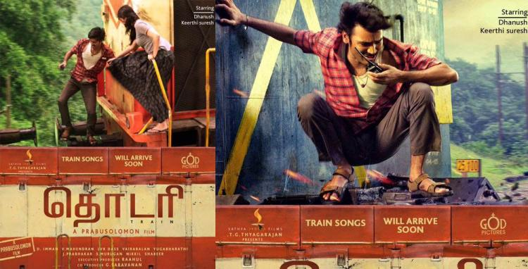 Dhanushs next film titled Thodari heres all you need to know