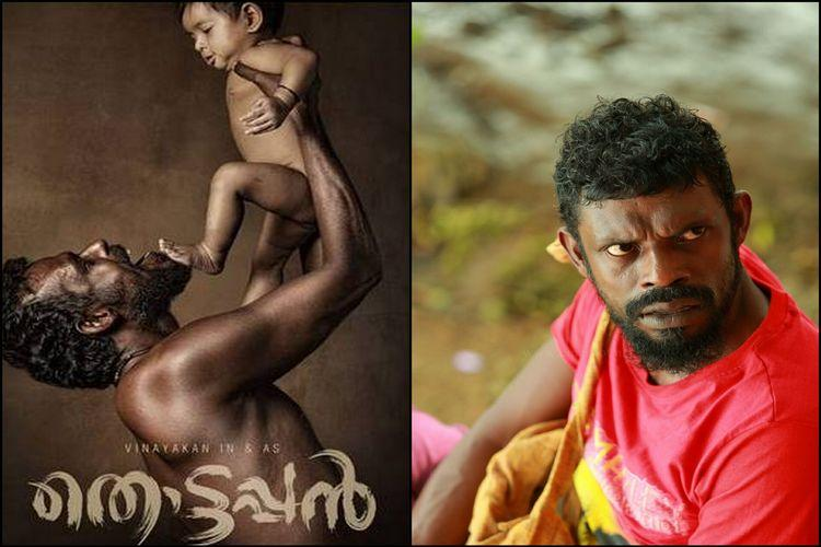 Vinayakan to play title role in Thottappan