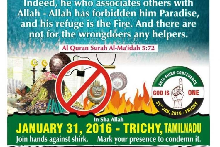 Petition filed against Muslim outfit seeking stay on conference in Tiruchi