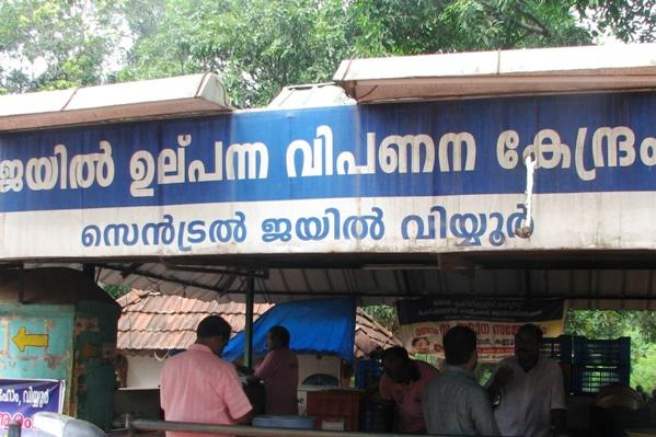 How inmates of a Kerala jail created a respected food brand called Freedom