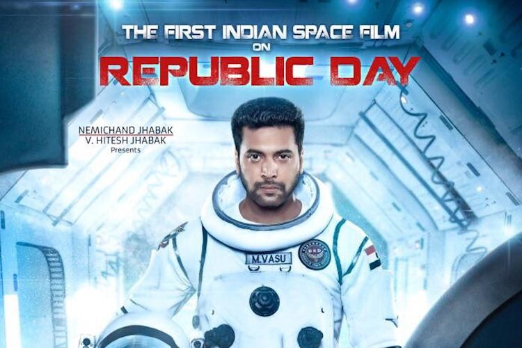 Jayam Ravis Tik Tik Tik is ready and his son will play a role in the space thriller