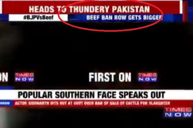 Times Now faces backlash for erroneously calling Kerala Pakistan channel issues apology