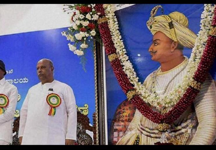 Karnataka HC declines to intervene in Tipu Jayanti celebration