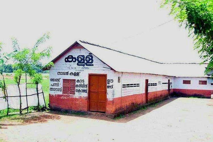Toddy shops in residential areas encroach on fundamental right to privacy Kerala HC