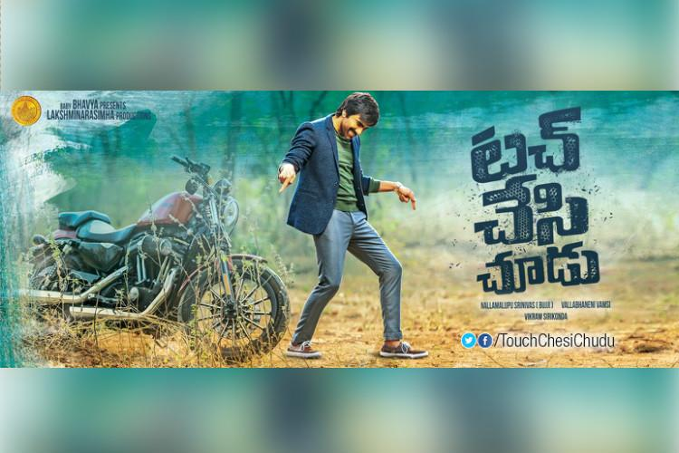 Touch Chesi Chudu review This done-to-death potboiler from Ravi Teja barely excites