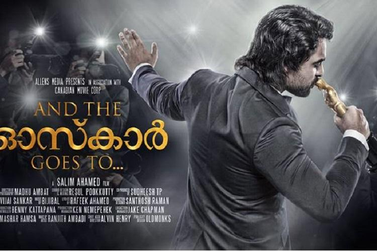 First look of Tovino's 'And The Oscar Goes To' is out | The