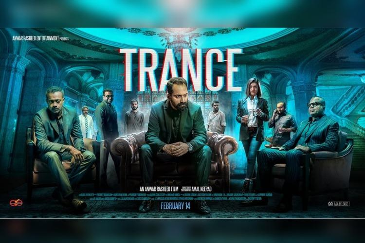 Trance makers release a star-studded poster