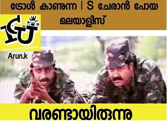 Will the Malayali split the Islamic State Kerala has fun with the ISIS story