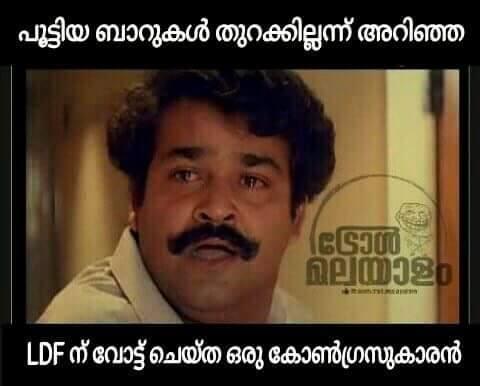 Trolling is hard work mate, say experts ICU and Troll Malayalam