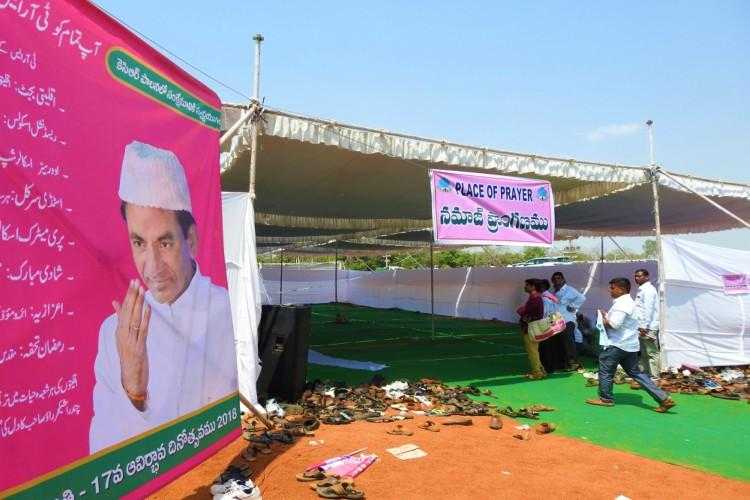 At TRS plenary in Hyd Telangana CM KCR emphasises secular image with prayer hall