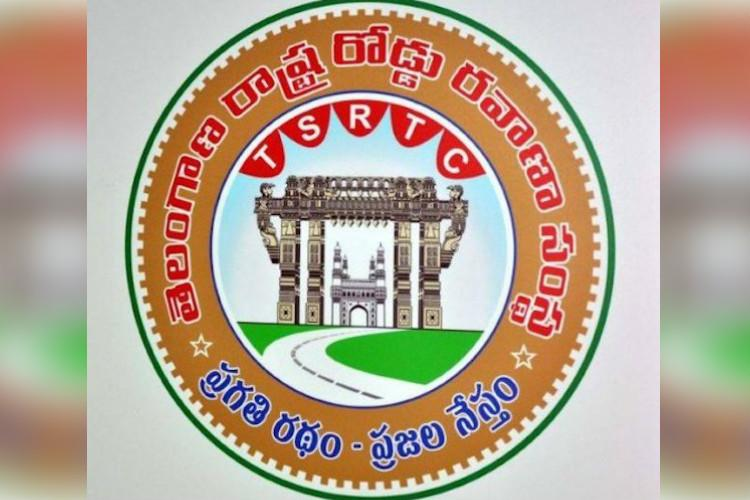 Telangana state bus conductor criticises TRS on Facebook lands in trouble
