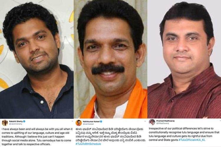Karnataka | The News Minute